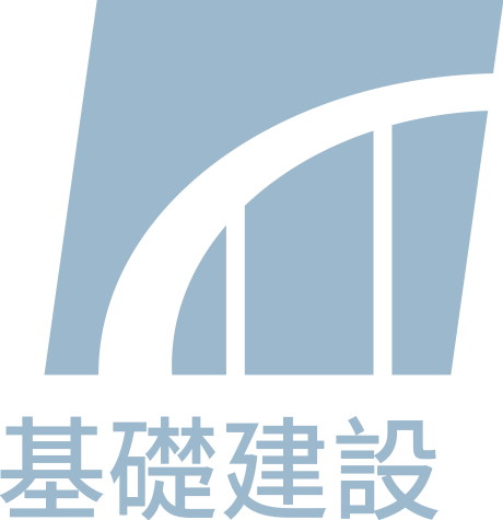 WL_INFRASTRUCTURE_CHINESE_WITHOUT_LOGO
