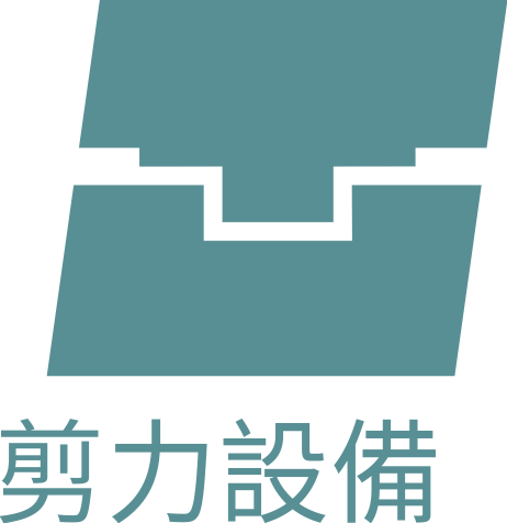WL_SHEAR_DEVICES_CHINESE_WITHOUT_LOGO