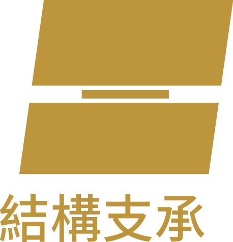 WL_STRUCTURAL_BEARINGS_CHINESE_WITHOUT_LOGO
